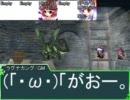 大妖精のソードワールド2.0【9-10】