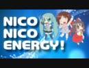 【ニコニコ動画】【メドレー】ニコニコエナジー!を解析してみた