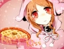Applepie kiss/櫻歌ミコ