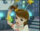 THE IDOLM@STER アイドルマスター My Best Friend 高画質版 by 亜美@とかち