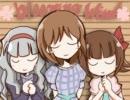 """Chata """"blooming wind"""" feat. Haruka and Yukiho"""