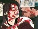 【ニコニコ動画】血で彩られた浮世絵たち【無残絵特選集】を解析してみた