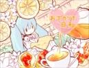 【初音ミク】おでかけ日和【オリジナル曲】 thumbnail