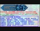 セブンスドラゴン2020 動画まとめ(8/11)
