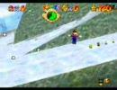 スーパーマリオ64 なんとなく1UPキノコから逃げてみた3