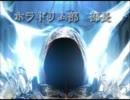 【ゆっくり実況】DIABLO2~ババなの?死ぬの?~Part3