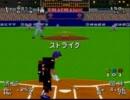 これが、未来のプロ野球。