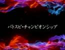 【瀬川英史】バトルスピリッツ 少年激覇ダン ORIGINAL SOUNDTRACK 後半