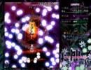 東方神霊廟 Lunatic 妖夢 Stage6 thumbnail