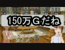 【iM@S×SW2.0】レーゼルドーンの開拓者たち:20-04【卓ゲM@Ster】