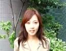 【木南晴夏】RAM WIRE さんのPV撮影中! 2011-08-14 thumbnail