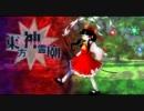 【ネタバレ】東方神霊廟4面~EXキャラ設定