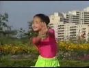 ウルトラリラックス少年律動体操に李博士の歌をくっつけてみた