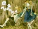【鏡音リン・レン・初音ミク】 鈍色パイオニア 【オリジナル】