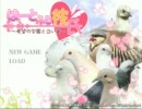 鳥だらけの新感覚乙女ゲー【はーとふる彼氏(体験版)】を実況プレイ part1