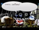 【ゆっくり実況プレイ】ペーパーマリオRPGゆっくり縛りプレイpart11.5 thumbnail