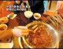 【新唐人】中国の飲食店 地溝油使用は公然の秘密