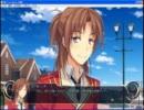 恋騎士 Purely☆Kiss 体験版 プレイ動画 3