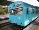 103KS21の気ままな鉄道動画~JR西日本~