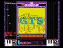 beatmania APPEND 4thMIX EXPERT VOCALコースプレイ thumbnail