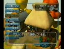 アストロノーカを普通にプレイ Part7