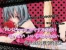 【ニコカラ】ボーカロイド【詰め合わせ】 thumbnail