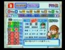 【ゆっくり実況】縛って巨人を日本一にするpart3【パワプロ14決】 thumbnail