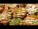 【ニコニコ動画】外はカリッ♪中はトロッ♪ 大阪のタコ焼き♪を解析してみた