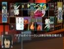 遊銀魂王十二中編「D-HERO使いだって悩んでる」 thumbnail