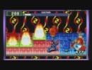 バトルネットワーク>>  ロックマンエグゼ を実況プレイ part8 thumbnail