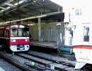 京浜急行 品川駅 thumbnail