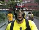 【ニコニコ動画】20110820-1 暗黒放送P 48時間地獄のウォーキング放送 (01)を解析してみた