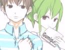 【GUMI】交感ノート【オリジナル曲】