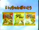 【ニコニコ動画】【懐かCM】北部九州限定-超ローカル編【福岡】を解析してみた