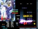 【BMS】★24 Angel dust -Abyss- HARD CLEAR thumbnail