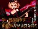 【ニコカラ】ボーカロイド【詰め合わせpart4】 thumbnail