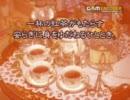 【ニコニコ動画】おいしい紅茶のいれ方 1/4を解析してみた