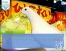 鳥だらけの新感覚乙女ゲー【はーとふる彼氏(体験版)】を実況プレイ part3