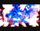【第7回MMD杯本選】3Dで東方永夜抄を再現してみた【6B】