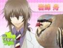 マジキチと噂の鳩専用恋愛ゲームを実況プレイ part4