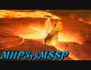 【MHP3rd】創世記的カオス4人衆が実況!~炎火繚乱!後編~