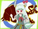 【ゆっくり実況】コンティニューできない東方人形劇【ハナダ疾走編】 thumbnail