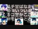 【男性7人合唱】腐れ外道とチョコレゐト【間奏なんてなかった】 thumbnail