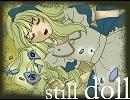 Mana様の音楽が好きすぎて【still doll】