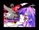 【再アップ】Paranoid dollを歌ってみた【隆介】 thumbnail