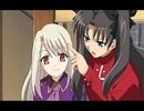 Fate/stay night 第17話「魔女の烙印」