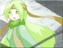 【UTAU】初音ミクの戸惑【搭歌ソルカ】