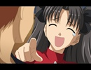 Fate/stay night 第20話「遠い夢跡」