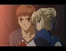 Fate/stay night 第22話「願いの果て」 thumbnail