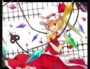 【ニコニコ動画】【東方アレンジ】誕生日にもなったしFLでオーエンのアレンジすっか。を解析してみた